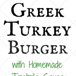 Ground turkey burger with Greek spices served on a burger bun and topped with homemade tzatziki sauce and feta cheese.